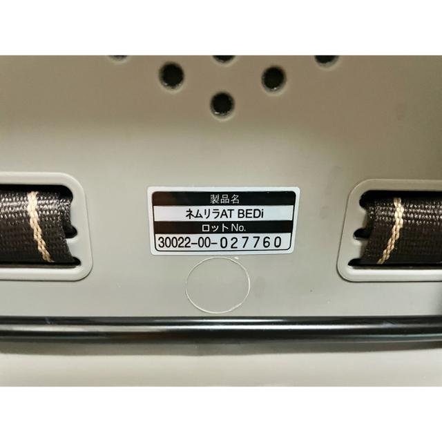 combi(コンビ)のコンビ ネムリラ オートスウィング BEDi 電動ハイローチェア スリープシェル キッズ/ベビー/マタニティの寝具/家具(ベビーベッド)の商品写真