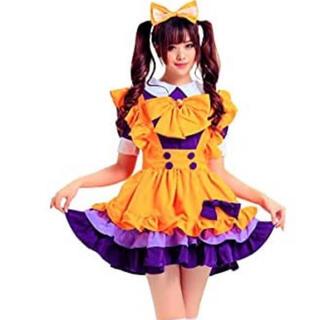 ハロウィン コスプレ メイド服 カボチャカラー XLサイズ(衣装一式)