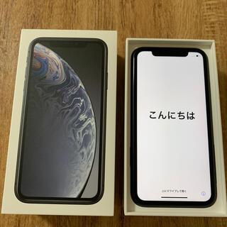 iPhone - iPhone XR ブラック 64GB 中古美品 simフリー おまけ付き