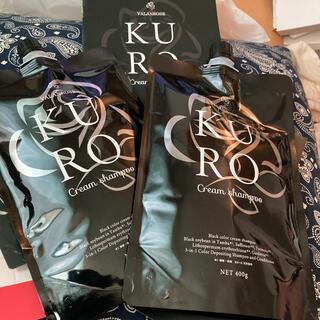 KUROクリームシャンプー2袋