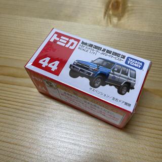 トヨタ(トヨタ)のタカラトミー トミカ No.44 トヨタ ランドクルーザー JAFロードサービス(ミニカー)