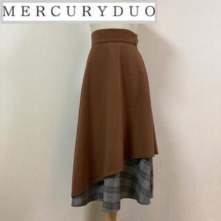マーキュリーデュオ(MERCURYDUO)のマーキュリーデュオ イレヘム切替チェック柄スカート(ロングスカート)