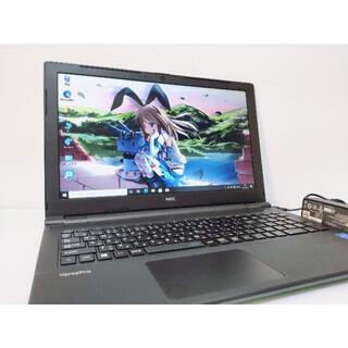 エヌイーシー(NEC)のNEC VJ16E/FB-U Celeron 3855U HD HDD(ノートPC)