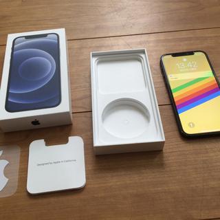 【希望額を教えてください!!】SIMフリー iPhone12 256GB 綺麗(スマートフォン本体)