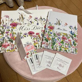 Dior - Dior ノベルティ ノート&香水&紙袋&美容液&リッチクリーム5点セット