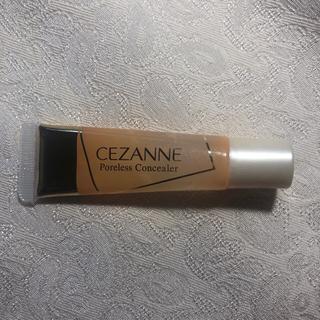 CEZANNE(セザンヌ化粧品) - セザンヌ トーンアップアイシャドウ 06