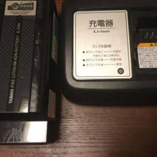 ヤマハ - ヤマハ 電動アシストバッテリー8.7Ah 充電器セット