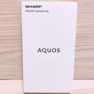 SHARP - 【高コスパ】AQUOS sense4 lite ライトカッパー SIMフリー