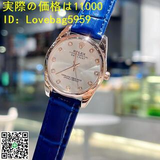 ロレックス(ROLEX)のロレックス ROLEX  レディース 腕時計 11000(腕時計)
