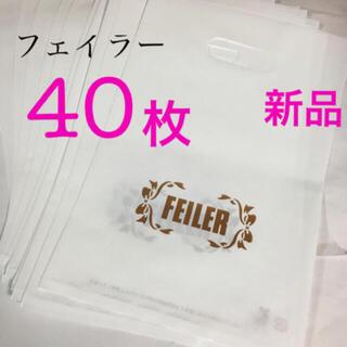 フェイラー(FEILER)の新品♡フェイラー FEILER♡ショップ袋(手提げ) 40枚 (ショップ袋)