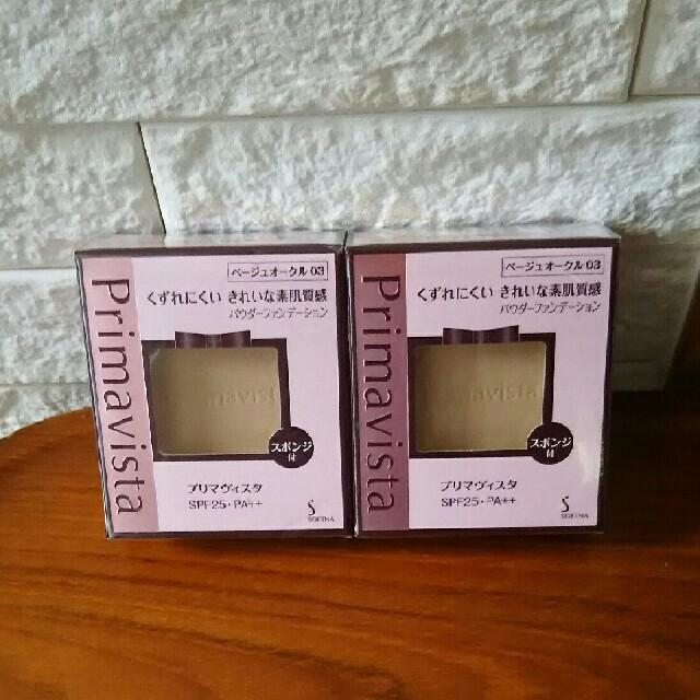 Primavista(プリマヴィスタ)のソフィーナプリマヴィスタ パウダーファンデーションベージュオークル03×2 コスメ/美容のベースメイク/化粧品(ファンデーション)の商品写真