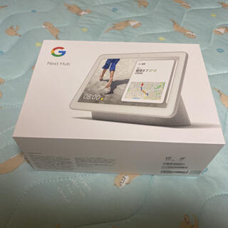 グーグル(Google)の値下げ交渉可能!Google NEST HUB CHALK(ディスプレイ)