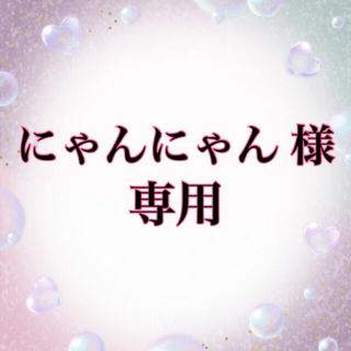 サンリオ - ウィッシュミーメル ミニチュアペンライトマスコット(ぴたっとふれんずシリーズ)