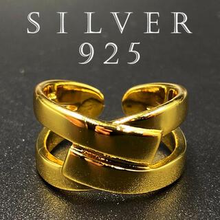 指輪 ユニセックス リング シルバーリング シルバー925 調節可能 93 F