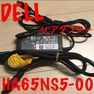 デル(DELL)のDELL ACアダプター デル(PC周辺機器)