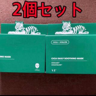 【新品未開封】シカデイリースージングマスク×2(パック/フェイスマスク)