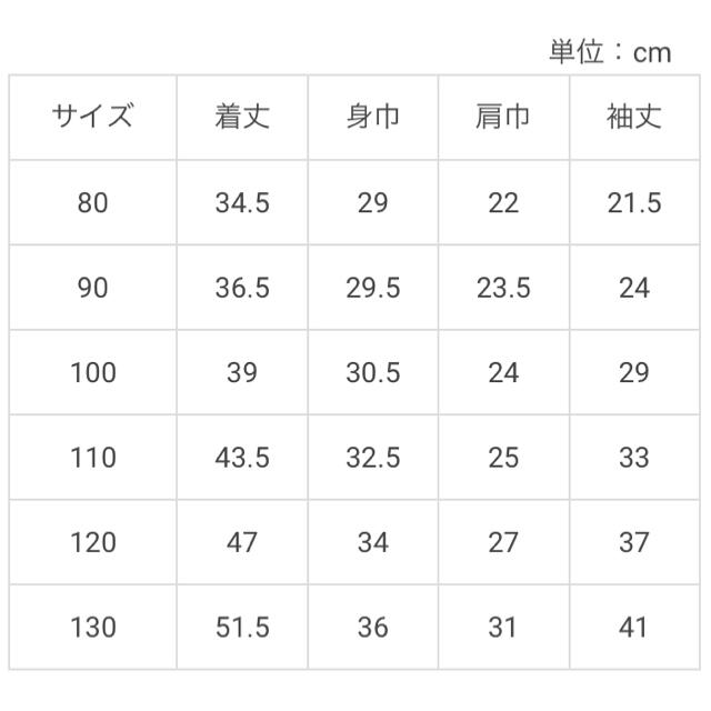 petit main(プティマイン)のpetit main ヨークレースフリルストライプチュニック キッズ/ベビー/マタニティのキッズ服女の子用(90cm~)(Tシャツ/カットソー)の商品写真
