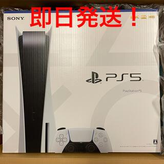PlayStation - 【即日発送】PS5ディスクドライブ搭載 CFI-1100A01 新型 軽量モデル