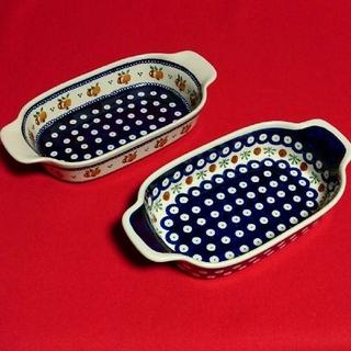 ポーリッシュポタリー グラタン皿 ☆ 2枚セット(持ち手あり)