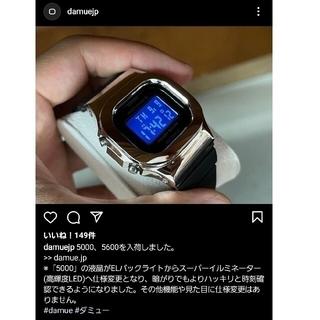 ジーショック(G-SHOCK)の新品未使用 Damue Custom G-SHOCK 5000 [Silver](腕時計(デジタル))