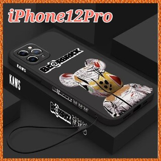 アイフォーン(iPhone)のiPhone12Pro ケース 【Kaws ベアブリック マットブラック】大人気(iPhoneケース)