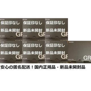 RICOH - RICOH GR III 新品未開封品 リコー コンパクト 7台 匿名配送