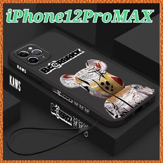 アイフォーン(iPhone)のiPhone12ProMAX ケース 【Kaws ベアブリック マットブラック】(iPhoneケース)