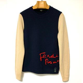 フェンディ(FENDI)の【正規品/美品】FENDI カシミア 100% ニット セーター/46(M)(ニット/セーター)
