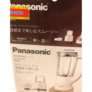 パナソニック(Panasonic)の中古品 パナソニック MX-X501-N シャンパンゴールド ファイバーミキサー(ジューサー/ミキサー)