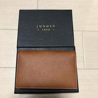 JUNMEN - ジュンメン 名刺入れ カードケース 未使用 定期入れ