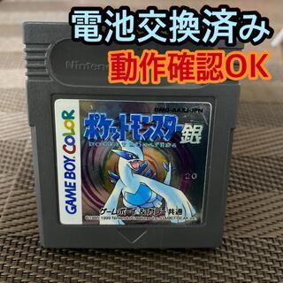 ゲームボーイ(ゲームボーイ)のゲームボーイカラー ソフト ポケモン 銀(携帯用ゲームソフト)