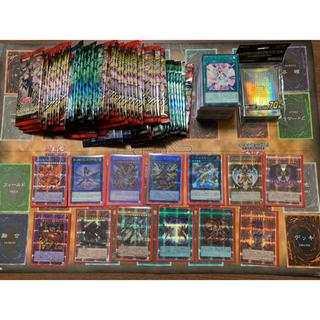 コナミ(KONAMI)の遊戯王 デッキ 引退 まとめ売り プリズマティックアートコレクション 20th(Box/デッキ/パック)
