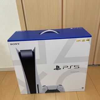PlayStation5 本体CFI-1000A 01  プレステ5 新品未開封
