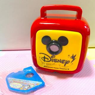 Disney - ディズニー おやすみホームシアター DISC付き