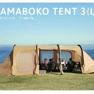 DOD カマボコテント3L タン(テント/タープ)