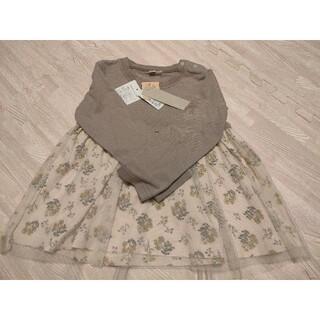 フタフタ(futafuta)のチュニック(Tシャツ/カットソー)