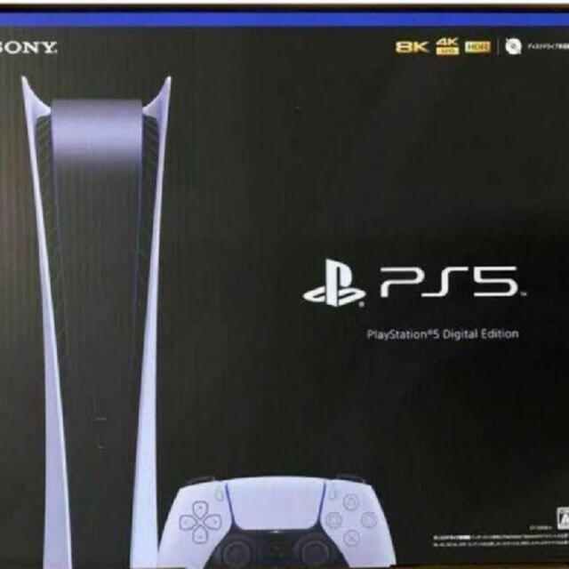 SONY(ソニー)のPS5 デジタルエディション エンタメ/ホビーのゲームソフト/ゲーム機本体(家庭用ゲーム機本体)の商品写真