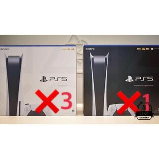 PlayStation - 新品、未使用、未開封 PS5 ディスク版3台 デジタル1台