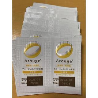 アルージェ(Arouge)のアルージェ トラブルリペアリキッド 55包(サンプル/トライアルキット)
