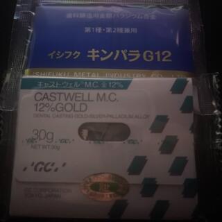 金パラ60g(その他)