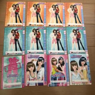 セガ(SEGA)のオシャレ魔女♡ラブandベリーのカード(カード)