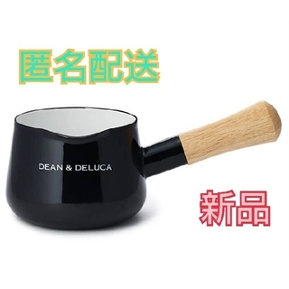 DEAN & DELUCA - DEAN&DELUCA ディーン&デルーカ ホーローミルクパン ブラック 鍋