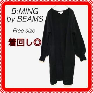 ビームス(BEAMS)の【★フォックス毛★】BMINGbyBEAMS黒ニットロングカーディガン F(カーディガン)