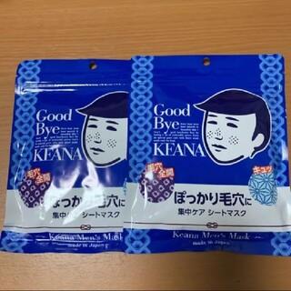 イシザワケンキュウジョ(石澤研究所)の毛穴撫子 男の子用 シートマスク 10枚x2パック(パック/フェイスマスク)