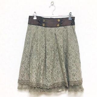 アクシーズファム(axes femme)のアクシーズファム スモーキーグリーン フレアスカート レーススカート(ひざ丈スカート)