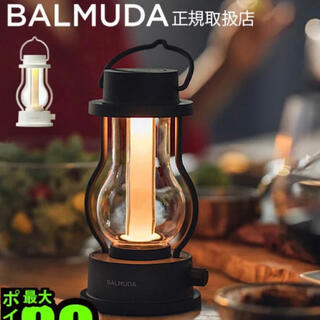 バルミューダ(BALMUDA)のBALMUDA The Lantern   バルミューダ ランタン 黒(ライト/ランタン)