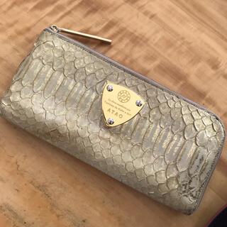 アタオ(ATAO)のATAO 財布 リモパイソンリュクス シャンパンカラー アイボリー×ゴールド(財布)