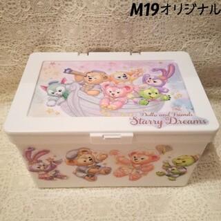 ダッフィー - ダッフィー&フレンズのスターリードリームス☆マスクケース♪BOX☆小物入れ