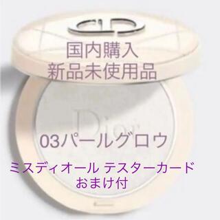 ディオール(Dior)のディオールスキン フォーエヴァー クチュール ルミナイザー  ハイライト 03(フェイスカラー)