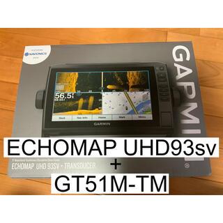 GARMIN - ガーミン エコマップUHD9インチ+GT51M-TM振動子セット